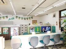 エイブルネットワーク日立店