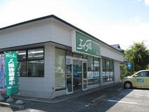 有限会社海鉾不動産エイブルネットワーク天童店