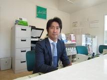 株式会社高島不動産エイブルネットワーク鳴門店