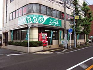 エイブルネットワーク谷山店の外観写真
