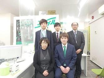 エイブルネットワーク坂戸店のスタッフ写真