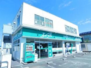 エイブルネットワーク山形南店の外観写真