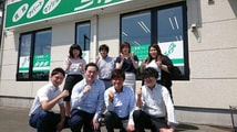 株式会社エルソルコーポレーションエイブルネットワーク福島北店