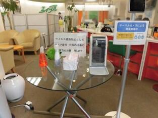 エイブルネットワーク三島駅前店の接客写真
