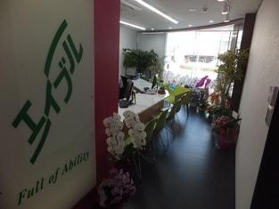 エイブルネットワーク豊橋駅前店の内観写真