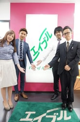 エイブルネットワーク豊橋駅前店のスタッフ写真