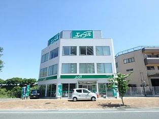 エイブルネットワーク熊本駅前店の外観写真
