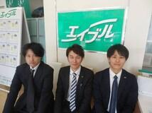 株式会社池田建設エイブルネットワーク佐賀中央店