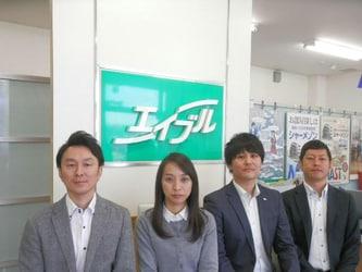エイブルネットワーク佐賀中央店のスタッフ写真