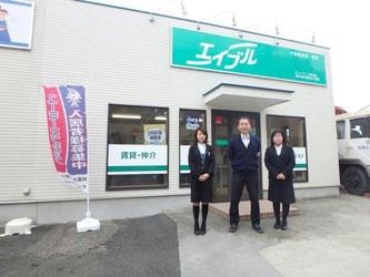 エイブルネットワーク田辺店のスタッフ写真