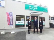 株式会社裏地工務店エイブルネットワーク田辺店