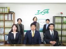 豊興産株式会社エイブルネットワーク中津店
