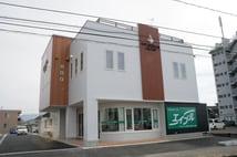 エイブルネットワーク長岡店