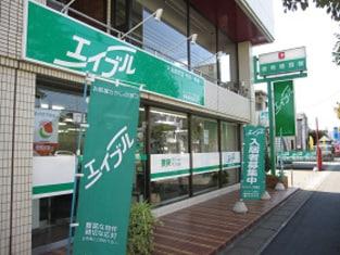 エイブルネットワーク本庄店の外観写真