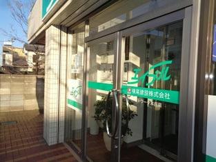 エイブルネットワーク本庄店の内観写真