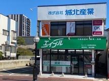 エイブルネットワーク会津若松駅前店