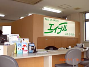 エイブルネットワーク清須店の内観写真