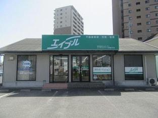 エイブルネットワーク鈴鹿白子店の外観写真