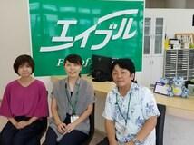 エイブルネットワーク宜野湾店