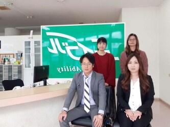 エイブルネットワーク宜野湾店のスタッフ写真
