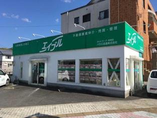 エイブルネットワーク長崎時津店の外観写真