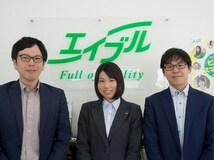 ハウス流通株式会社エイブルネットワーク長崎時津店