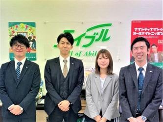 エイブルネットワーク長崎時津店のスタッフ写真