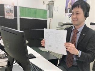 エイブルネットワーク長崎時津店の接客写真