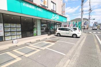 エイブルネットワーク庭瀬駅前店の外観写真