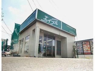 エイブルネットワーク岡山平井店の外観写真