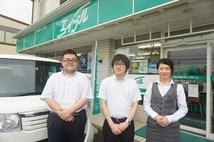 株式会社サトーホームエイブルネットワーク小山本店