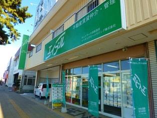 エイブルネットワーク四街道店の外観写真