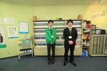 BRUNO不動産株式会社エイブルネットワーク岡山国富店