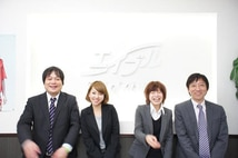 玉田工業株式会社エイブルネットワーク姫路飾磨店