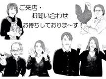 信地所株式会社エイブルネットワーク富山大学前店