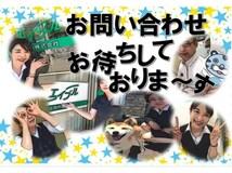 エイブルネットワーク富山大学前店