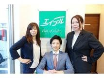 株式会社エム・ジェイホームエイブルネットワーク近江八幡中央店