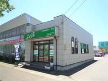 エイブルネットワーク燕三条店