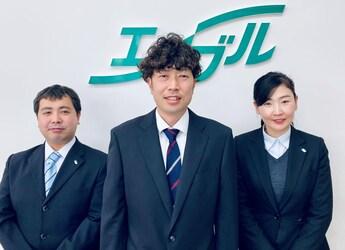 エイブルネットワーク大洲駅前店のスタッフ写真
