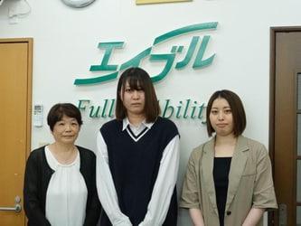 エイブルネットワーク袖ヶ浦店のスタッフ写真