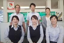 株式会社NYホームエイブルネットワーク松山南店