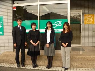 エイブルネットワーク太田店のスタッフ写真