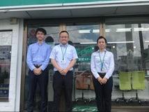 エイブルネットワーク岐阜西店