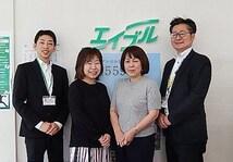株式会社フリールームエイブルネットワーク清田店