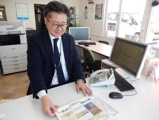 エイブルネットワーク清田店の接客写真