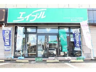 エイブルネットワーク三河安城店のスタッフ写真