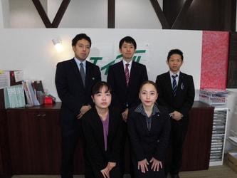 エイブルネットワーク秋田東店のスタッフ写真
