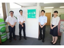 株式会社葦原企画エイブルネットワーク新潟東店