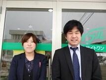 株式会社サイトワンエイブルネットワーク新潟新発田店