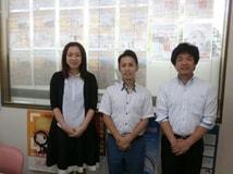 株式会社岩波不動産エイブルネットワーク新潟新発田店
